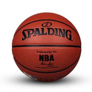 SPALDING官方旗舰店NBA掌控比赛用球室内室外PU篮球7号球74-604Y