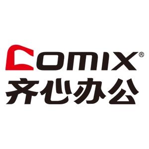 齐心/Comix