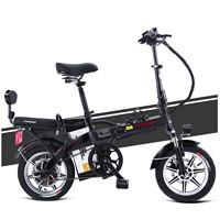 PHOENIX 凤凰 快枪3代 TDT001Z 可折叠锂电瓶电动自行车