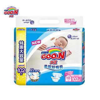 GOO.N 大王 维E系列 环贴式纸尿裤 NB102片