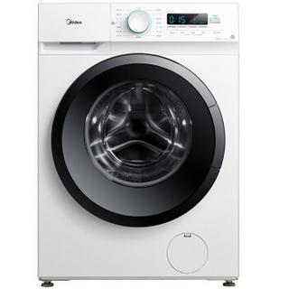 Midea 美的 简尚系列 MG80V11D 滚筒洗衣机 8kg