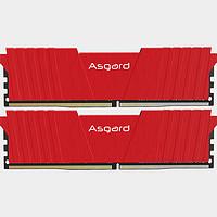 Asgard 阿斯加特  T2 系列 DDR4 3000 16g(8gx2)台式机电脑内存条套装