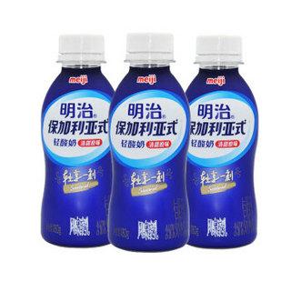 meiji 明治 轻酸奶 清甜原味 180g*3 保加利亚式酸乳酸牛奶  低温酸奶 LB81乳酸菌 酸甜可口 小巧便携