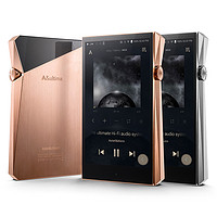 Astell&Kern 艾利和 A&ultima SP2000 音乐播放器 512G 铜色