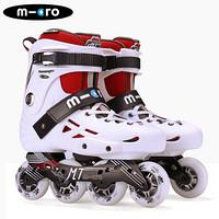 m-cro迈古米高溜冰鞋专业花式轮滑鞋成人男女平花鞋大学生社团培训推荐直排滑轮旱冰鞋 MT白色41码