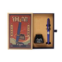 PILOT 百乐 FP-78G+(78G升级版)钢笔 F尖 蓝色 礼盒装