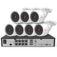 京东PLUS会员 : 海康威视 萤石监控设备套装 X5S C3T 7路 1T硬盘