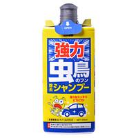 SOFT99 去虫胶鸟粪洗车液洗车水蜡汽车清洁剂泡沫清洗剂去污蜡水 汽车用品 450ml