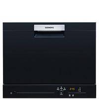 SIEMENS 西门子 SK23E610TI 全自动洗碗机