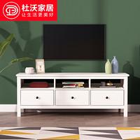 杜沃 电视柜 汉尼斯电视机柜 北欧简约实木电视柜客厅三抽屉组合柜 1.8米 浪漫白
