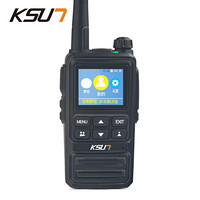 KSUN 步讯对讲机 民用50公里全国对讲手持机公网机亚博电竞app登录 8手机器大功率X-50TFSI I版