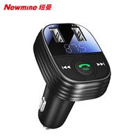 紐曼(Newmine)車載MP3播放器藍牙免提電話車載充電器U盤汽車點煙器FM發射器雙USB接口一拖二 S-11