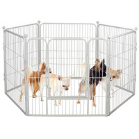 L&H乐活折叠狗围栏  中型犬小型犬幼犬狗笼子加粗方管狗栅栏 金毛泰迪随意组合隔离护栏B1006白色80*80cm*6片