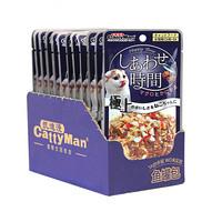 多格漫Doggy Man鱼罐平包-金枪鱼&鰹鱼 蟹肉棒55g*12包 猫零食猫湿粮主粮