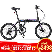 大行(DAHON)新品K-ONE折叠自行车 20寸9速超轻铝合金碟刹运动单车 FKA092 科技黑