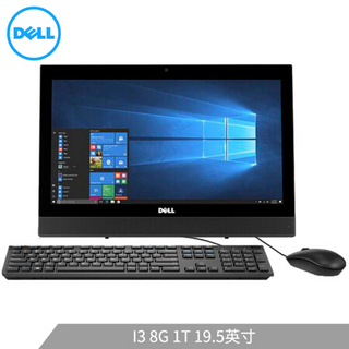 戴尔(DELL)OptiPlex 3050 AIO(I3-6100/B250/8G/1T/DVDRW/集显/WIFI/19.5WLED/WIN7/三年上门)政府节能