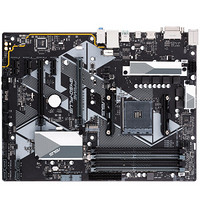 华硕(ASUS)PRIME B450-PLUS 主板 (AMD B450/socket AM4)