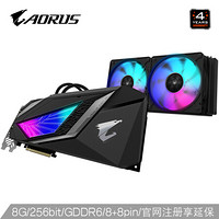 技嘉(GIGABYTE)AORUS GeForce RTX 2080 SUPER WATERFORCE 8G 256bit GDDR6 电竞游戏显卡
