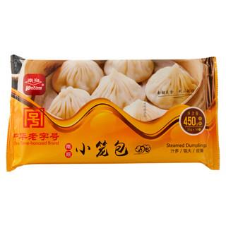 南翔 小笼包450g(18只 ) 中华老字号早茶点心 生鲜 速冻食品速食早餐儿童面食肉包子冷冻面点