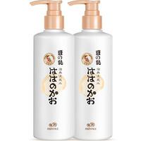 亲润孕妇洗发水孕期洗护套装 天然温和保湿滋养豆乳洗发水300g×2瓶