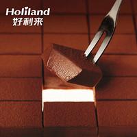好利来生巧克力礼盒110g/每盒  牛奶味+咖啡味组合装送女友零食更短保更新鲜
