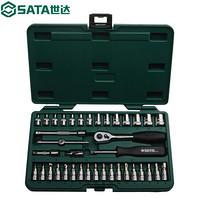 世达 SATA 五金汽修汽保套筒棘轮扳手38件工具箱套装汽车维修组套09002 *2件