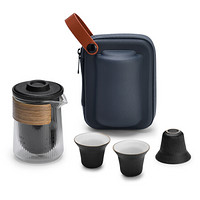 佳佰 旅行茶具便携功夫茶具套装快客杯 玻璃茶壶陶瓷茶杯旅游茶具便捷包 禅风黑