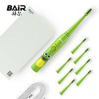 拜尔 BAIR 电动牙刷儿童  声波震动软刷毛充电3-6-12岁小孩防水 K3苹果绿(主机+8个刷头)