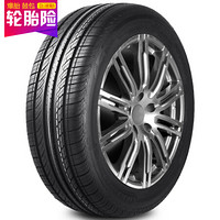 双星DOUBLE STAR轮胎/汽车轮胎 215/45R17 91W DH01  适配朗动/起亚K3/K3S/速迈 /斯巴鲁/ 奔驰A级/