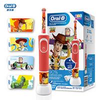 欧乐B(Oralb)电动牙刷 儿童充电式牙刷(3岁以上适用)护齿 玩具总动员款 D100 Kid 博朗精工