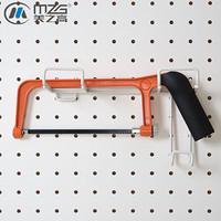 美之高 MZG 北欧风ABS材质挂墙洞洞板专用配件 多功能挂钩