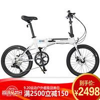 DAHON 大行 FKA092  K-ONE折叠自行车