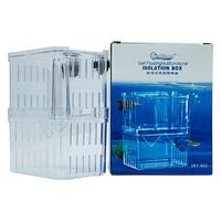 汉洋(HANYANG) 亚克力隔离盒孵化盒繁殖盒热带鱼幼鱼孵化孔雀鱼产房