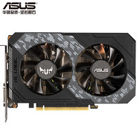 华硕 (ASUS) TUF-GeForce RTX2060-O6G-GAMING 14000MHz 1365-1740MHz游戏电竞专业显卡 6G
