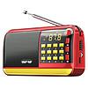 先科(SAST)V30红 收音机老人老年充电便携式插卡袖珍迷你mp3随身听校园广播FM调频数字播放器