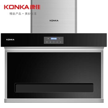康佳(KONKA)7字型抽油烟机家用 90°顶吸侧吸油烟机 23m 自动清洁爆炒大吸力 CXW-268-KL73