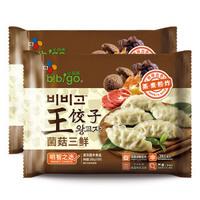 必品阁(bibigo)菌菇三鲜王饺子 350g*2 水饺 蒸饺 煎饺 锅贴 早餐方便菜 *2件 +凑单品