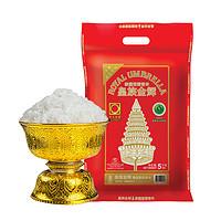Royal Umbrella 皇族金辉 泰国香米茉莉香米长粒香10斤 袋装