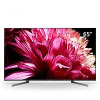 有券的上:SONY 索尼 KD-65X9500G 65英寸 4K 液晶电视