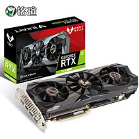 MAXSUN 铭瑄 GeForce RTX2070 Super iCraft 电竞之心 显卡 8GB