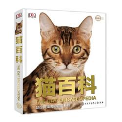 《DK猫百科》700多幅精美图片