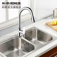 KOHLER 科勒 厨房水槽