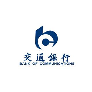 BCM/交通银行