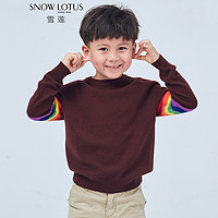 SNOW LOTUS 雪莲 儿童 纯羊绒衫