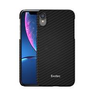 Evutec 凯夫拉 iPhone X 保护壳 黑色