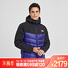 北面 The North Face 2019秋冬新品800蓬保暖男防水北面羽绒服 |3KTD /蓝色 L
