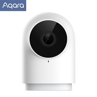 绿米Aqara 智能摄像机G2(网关版)接入米家(MIJIA)app联动 家用高清安防监控摄像头抓拍 双向语音Zigbee *2件