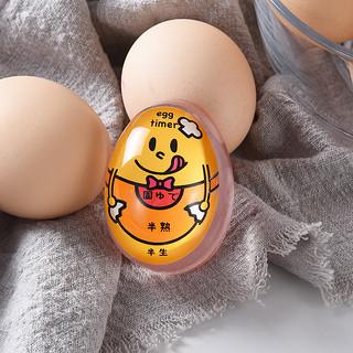 LISSA Q-781 煮蛋器煮鸡蛋计时器