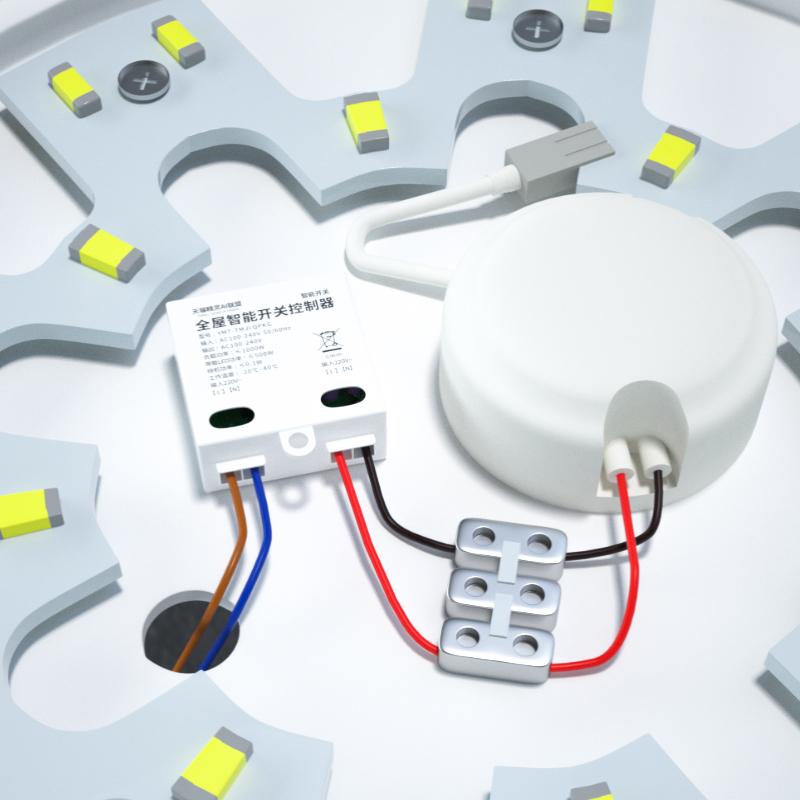 TMALL GENIE 天猫精灵 智能控制盒 (白)