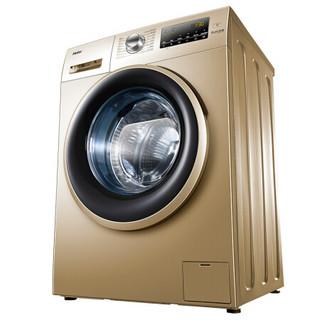 Haier 海尔  变频滚筒B39系列 EG10014B39GU1 滚筒洗衣机 10kg 金色